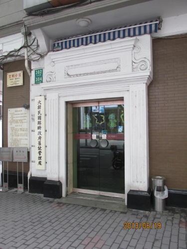 上海の新天地・大韓民国臨時政府旧址