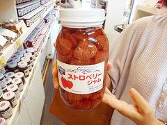 2020年版 軽井沢のお土産おすすめ16選!人気のお菓子やジャムの店を紹介
