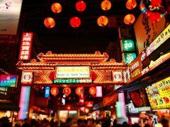 熱気を感じる台湾夜市11選!台北を中心におすすめグルメもご紹介