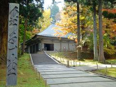 平泉、宮沢賢治、わんこそば!魅力たっぷりの岩手おすすめ観光18選