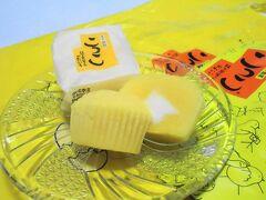 静岡お土産の人気商品17選!定番からかわいいものまでおすすめ品を紹介