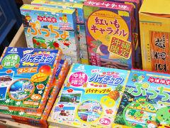 【2021年】沖縄のおすすめお土産19選!限定品やスーパーで買えるものなど
