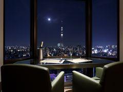 東京スカイツリー(R)が見えるホテル!お得な宿泊プランもご紹介 おすすめ8選