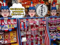 【2021】大阪お土産12選! お菓子を中心に定番から流行りの商品まで