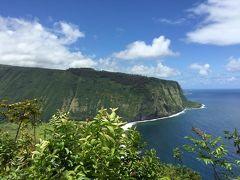 【2019】ハワイ島おすすめの観光スポット15選!ビックアイランドを満喫