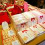 2021年 島根の人気お土産19選!出雲大社周辺で買えるおすすめお菓子も