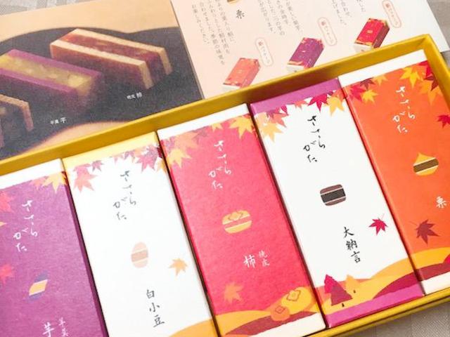 2021年 名古屋の人気お土産はコレ!話題の限定お菓子などをランキング